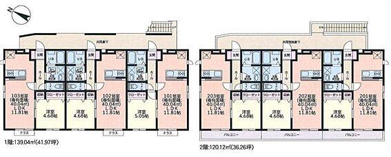 アパート-相模原市南区下溝 フルセイル下溝・ライズプランニング