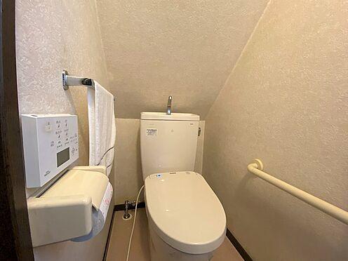 中古一戸建て-八王子市南陽台1丁目 1階トイレ