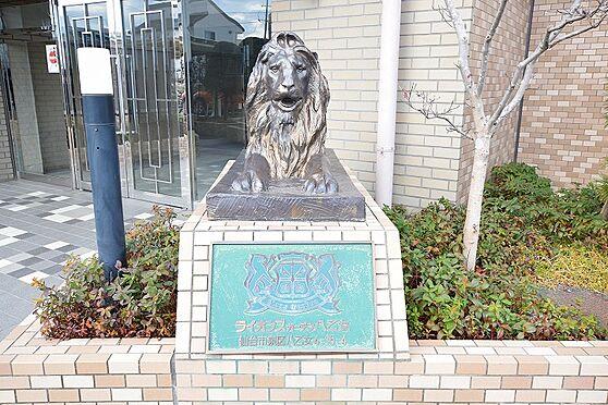 中古マンション-仙台市泉区八乙女4丁目 その他