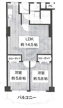 マンション(建物一部)-大阪市旭区新森1丁目 リフォーム済みの綺麗な室内