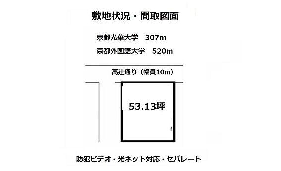 マンション(建物全部)-京都市右京区西院西田町 寝室