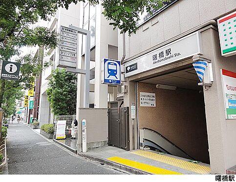マンション(建物一部)-新宿区富久町 曙橋駅(現地まで480m)