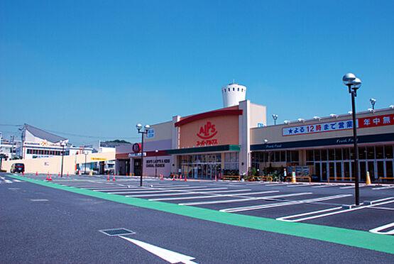 中古マンション-八王子市鑓水2丁目 スーパーアルプス多摩境店(576m)