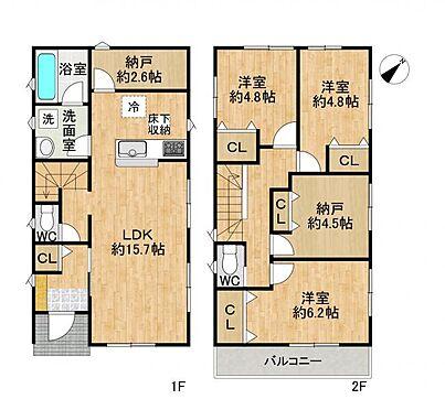 戸建賃貸-名古屋市西区上小田井1丁目 収納スペースが豊富な室内