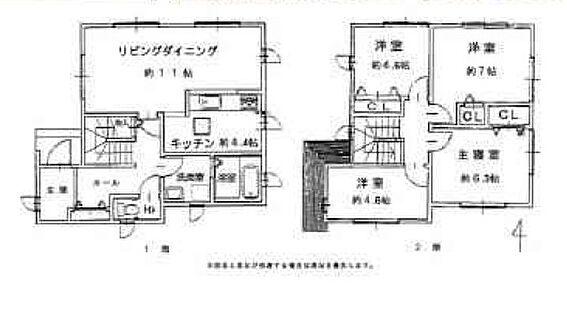 店舗・事務所・その他-神戸市北区緑町3丁目 間取り