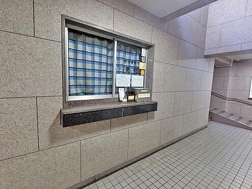 中古マンション-大阪市平野区平野宮町1丁目 その他