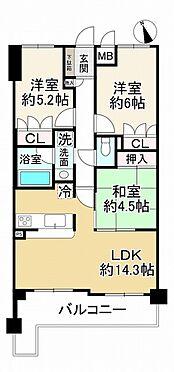 中古マンション-豊中市西泉丘3丁目 間取り