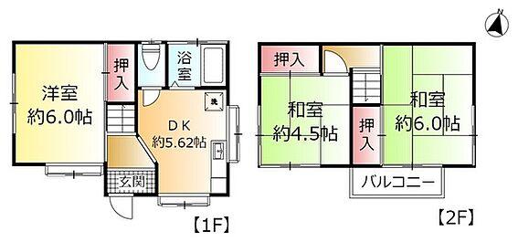 建物全部その他-松戸市古ケ崎1丁目 3DK 平成30年内外装リフォーム済み!