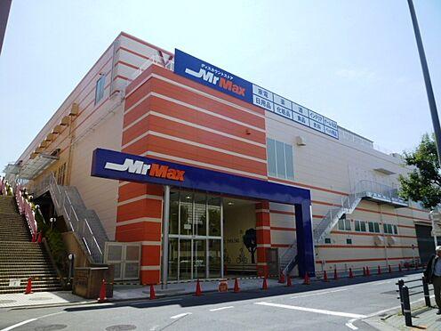 中古マンション-八王子市松木 Mr.Max (ミスターマックス) 京王堀之内店(331m)