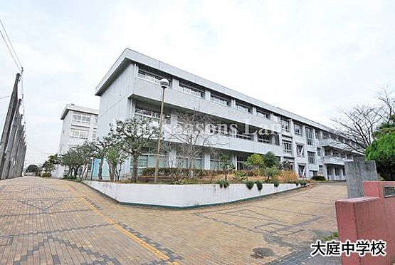 店舗(建物一部)-藤沢市大庭 【中学校】大庭中学校まで799m