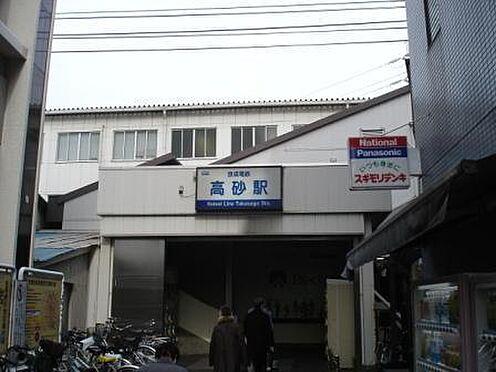建物全部その他-葛飾区細田3丁目 京成電鉄本線 京成高砂駅 徒歩 約16分(約1280m)