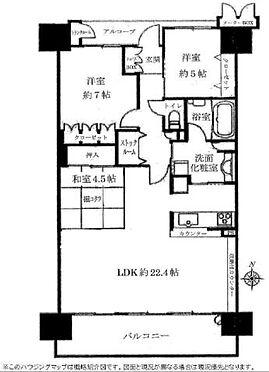 区分マンション-堺市中区三原台2丁 間取り