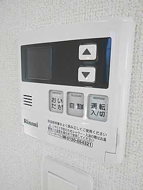 アパート-新居浜市瀬戸町 共通設備追焚機能付きバス