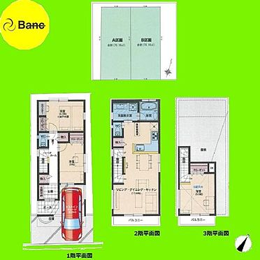 新築一戸建て-中野区鷺宮4丁目 資料請求、ご内見ご希望の際はご連絡下さい。
