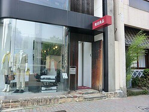マンション(建物一部)-港区南青山5丁目 周辺環境:無印良品青山