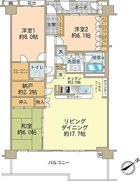 中古マンション-八王子市鑓水2丁目 95.59m23LDK