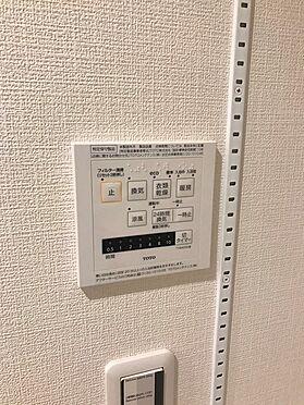 中古マンション-坂戸市関間3丁目 浴室乾燥機付きで雨の日も安心