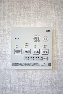 新築一戸建て-北葛城郡広陵町大字笠 雨の日のお洗濯に役立つ浴室乾燥機。浴室のカビ予防にも活躍します。