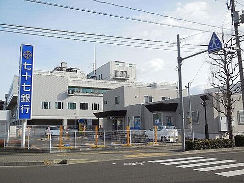 新築一戸建て-仙台市太白区泉崎2丁目 七十七銀行泉崎支店 約600m