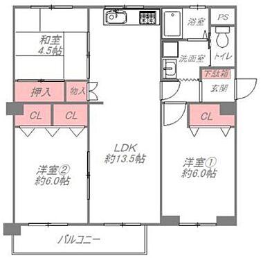 マンション(建物一部)-神戸市東灘区御影山手3丁目 全居室に収納あり