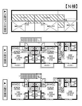 アパート-横浜市金沢区富岡西2丁目 間取り