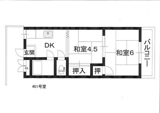 マンション(建物一部)-神戸市垂水区舞子台6丁目 その他