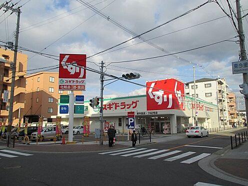 中古マンション-大阪市東成区東中本2丁目 スギ薬局東今里店徒歩5分です