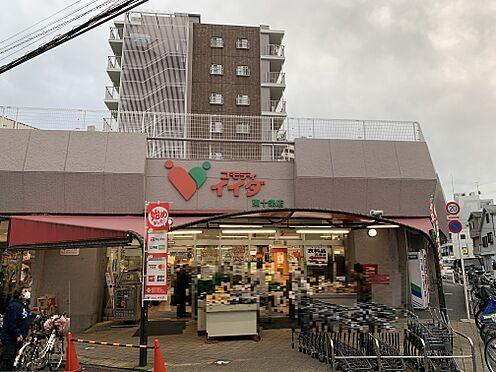 区分マンション-北区神谷3丁目 コモディイイダ東十条店徒歩6分(約460m)