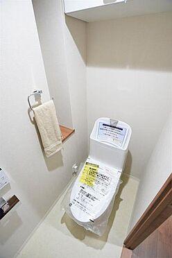中古マンション-仙台市青葉区花京院2丁目 トイレ