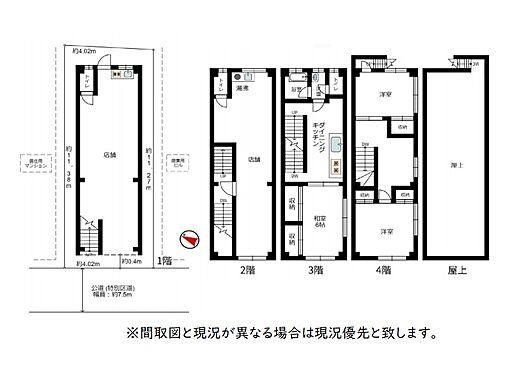 ビル(建物全部)-新宿区西早稲田1丁目 間取り