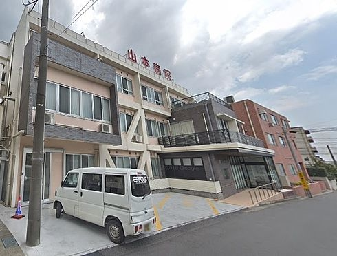 区分マンション-松戸市小金きよしケ丘4丁目 医療法人社団清志会山本病院まで799m