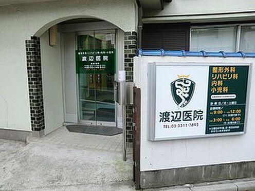 アパート-杉並区堀ノ内3丁目 渡辺医院