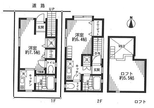 アパート-世田谷区桜丘4丁目 間取り