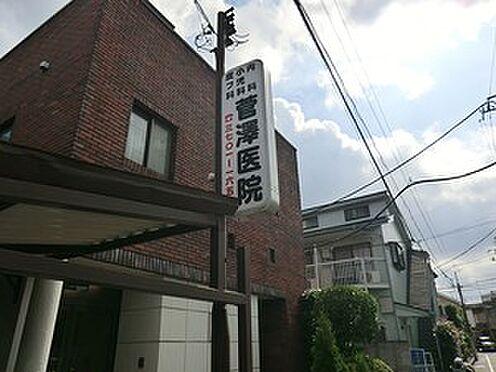 マンション(建物全部)-世田谷区上野毛4丁目 菅沢医院