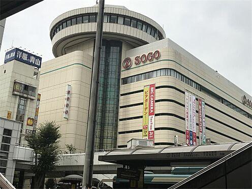 中古マンション-さいたま市中央区上落合8丁目 そごう 大宮店(922m)