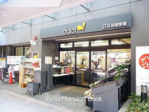 中古マンション-中央区月島1丁目 ダイエー 月島店(269m)