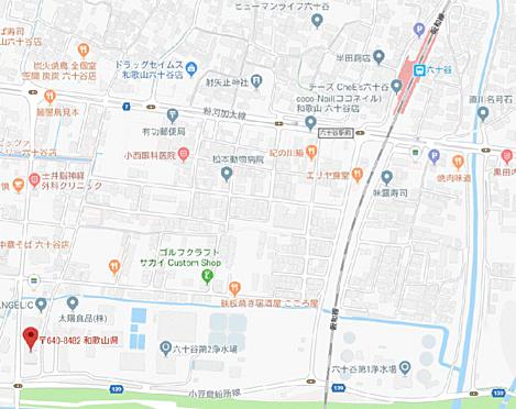 中古マンション-和歌山市六十谷 その他