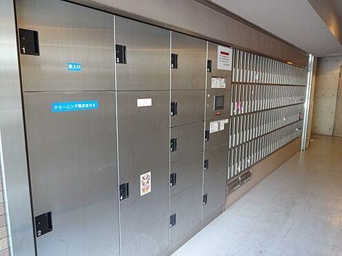 マンション(建物一部)-大阪市中央区南久宝寺町1丁目 宅配ボックスがあるからお出かけの時も便利です。