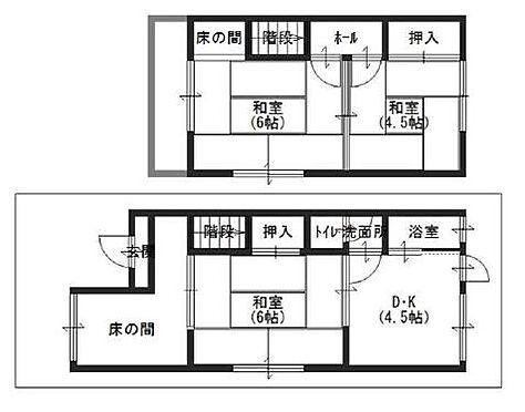 建物全部その他-神戸市垂水区王居殿2丁目 外観