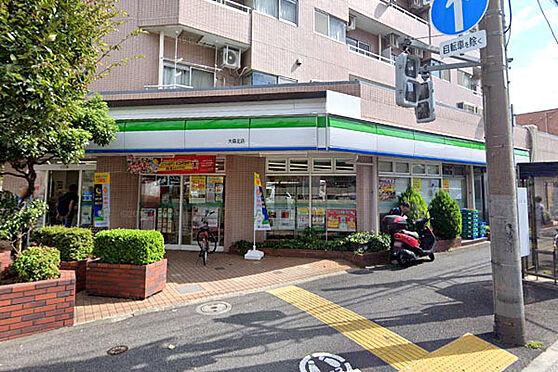マンション(建物全部)-大田区大森北5丁目 ファミリーマート大森北店まで180m