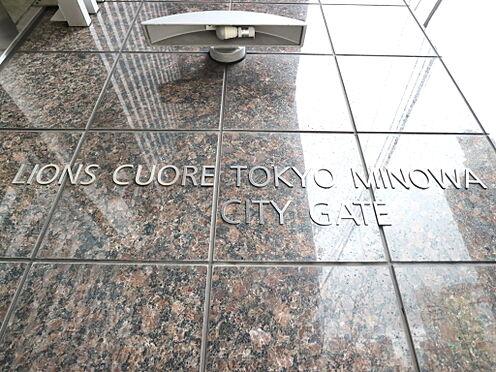 区分マンション-台東区日本堤2丁目 旧大京分譲マンション。エントランスには、エンブレムが飾られております。