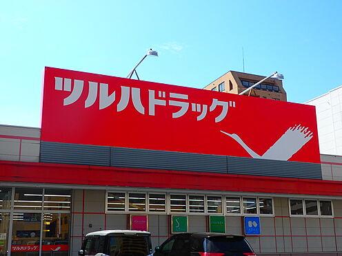 中古マンション-札幌市豊平区月寒東三条3丁目 ツルハドラック月寒店 約860m 徒歩11分