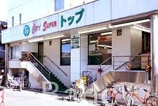 中古マンション-世田谷区三軒茶屋2丁目 トップ若林店 徒歩7分。 560m