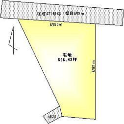 南砺市坪野 土地 2,683万円