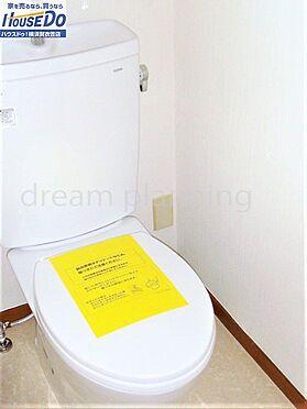 建物全部その他-横須賀市小矢部2丁目 トイレ