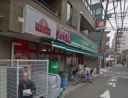 マンション(建物全部)-大田区大森北5丁目 まいばすけっと大森北4丁目店まで450m