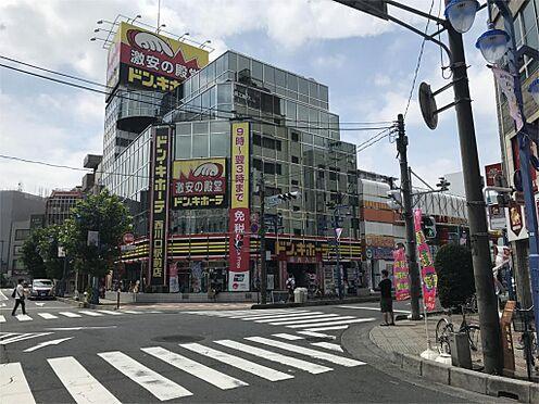 中古マンション-戸田市喜沢2丁目 ドン・キホーテ 西川口駅前店(1077m)