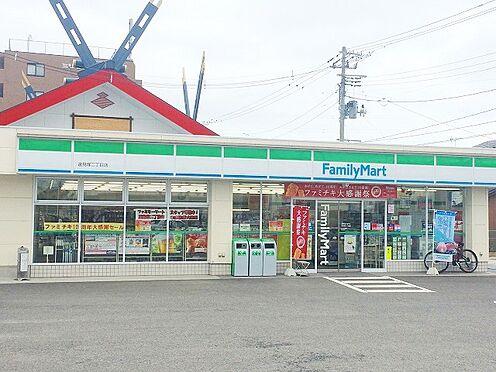 中古マンション-仙台市若林区遠見塚1丁目 周辺