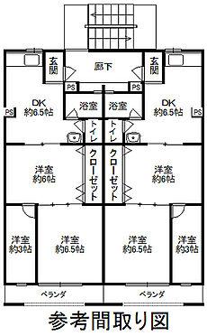 マンション(建物全部)-八尾市南太子堂3丁目 間取り