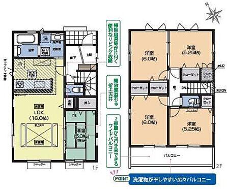 新築一戸建て-知多市つつじが丘1丁目 1号棟間取り